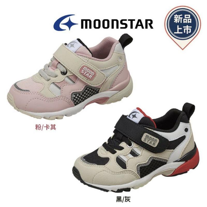 nala童鞋~ moonstar日本月星 Hi系列 機能童鞋 運動鞋 跑鞋 3E楦頭 K9695黑灰/K9696粉紅
