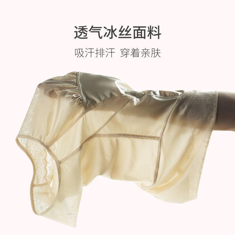 【塑身衣】【新款】美人計塑身內衣后脫式收腹美體塑形燃脂連體瘦身束腰春秋季薄款