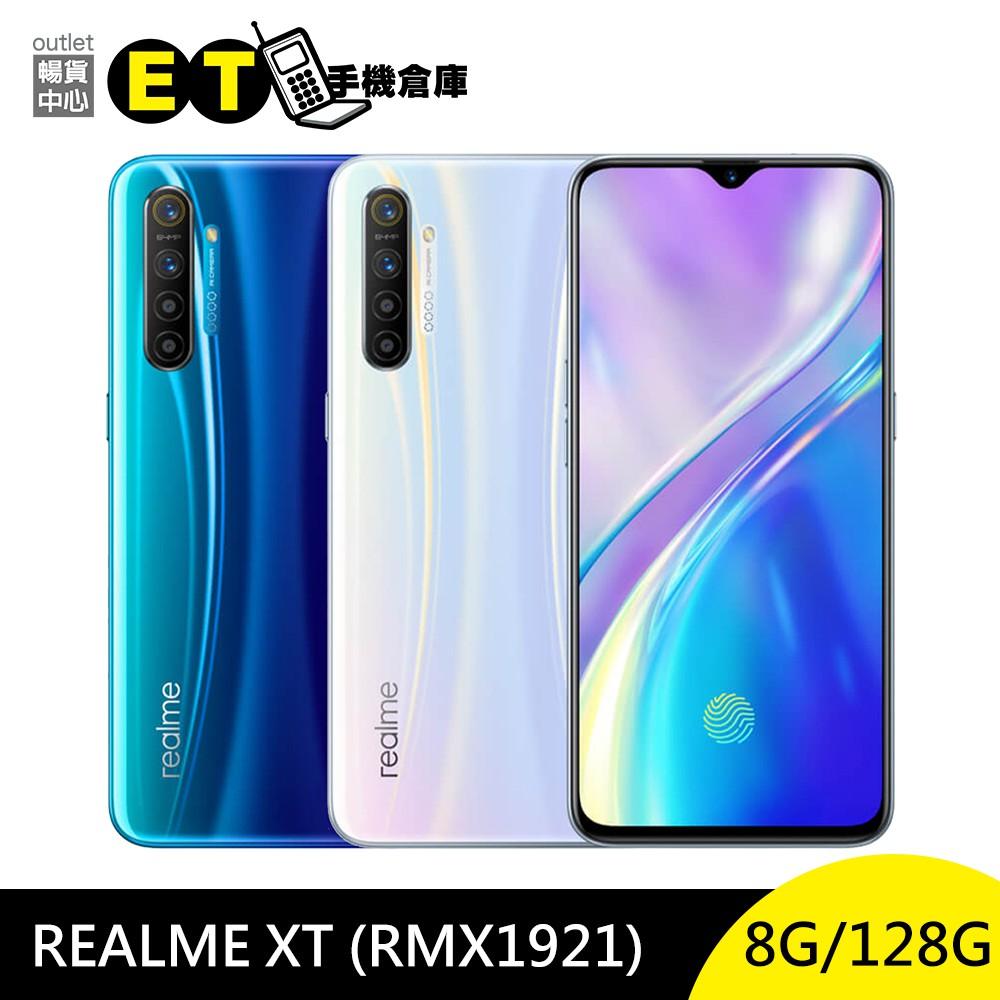 realme XT 128G 6.4吋 八核心四鏡頭 智慧型手機