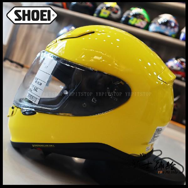 ⚠YB騎士補給⚠ SHOEI Z-7 素色 YELLOW 黃 全罩 輕量 安全帽 透氣 內襯可拆 日本 Z7