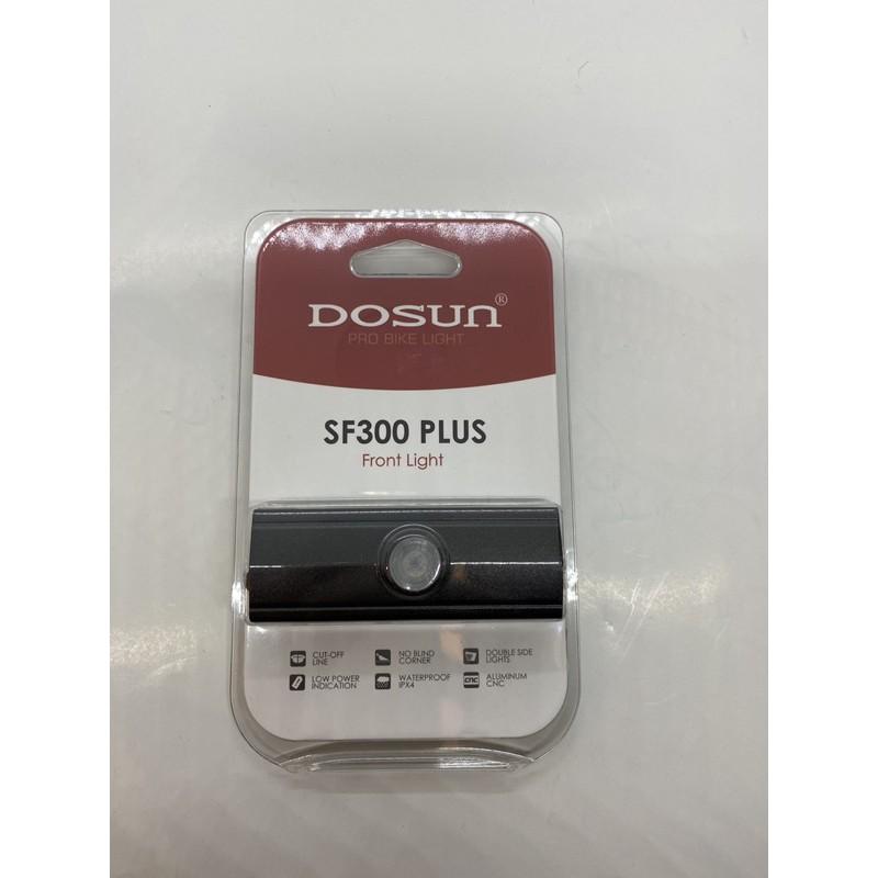 免運DOSUN SF300 PLUS 自行車前燈 USB充電 300流明 明暗截止線 雙側光 弱電燈光顯示