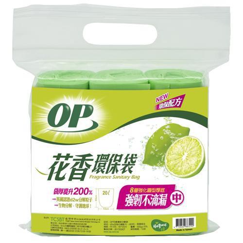 OP花香環保分解垃圾袋-檸檬(中)-超值買一送一組【愛買】