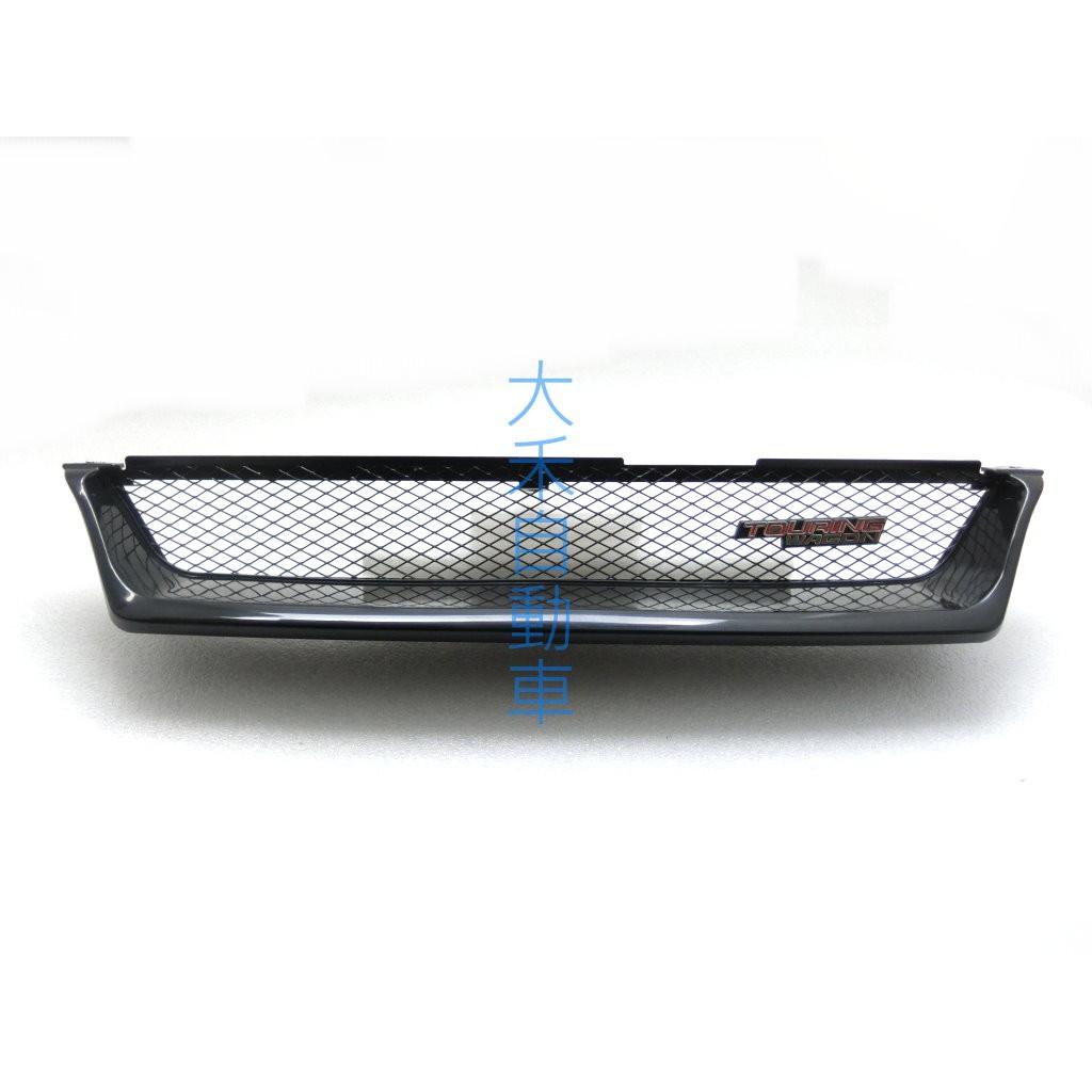 大禾自動車 改裝款 日規 網狀 水箱罩 適用 TOYOTA COROLLA 93-97