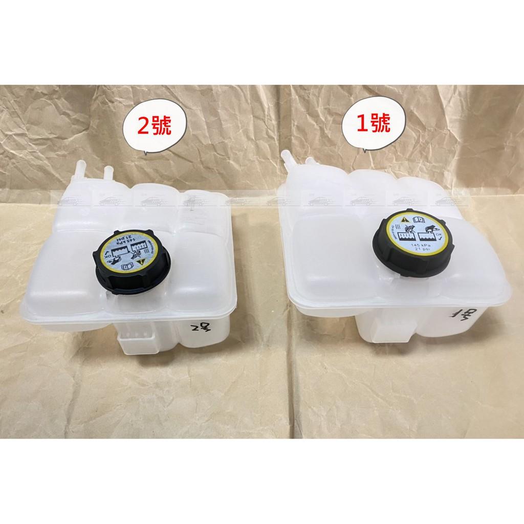 福特 馬3 MAZDA3 FOCUS 05- MK2 MK2.5 備水桶 備水箱 副水箱 副水桶 蓋子