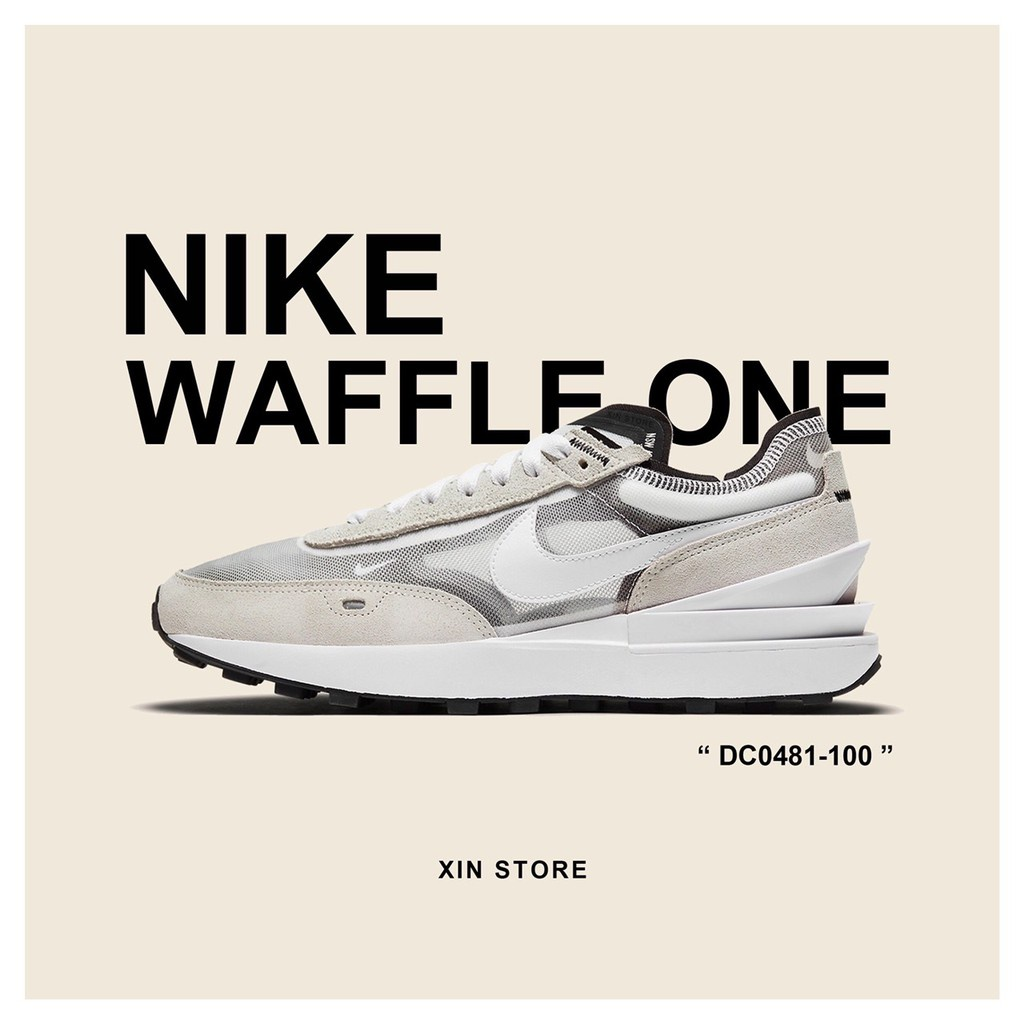 Xin Store🔹Nike Waffle One 小Sacai 平民版Sacai 解構 灰白