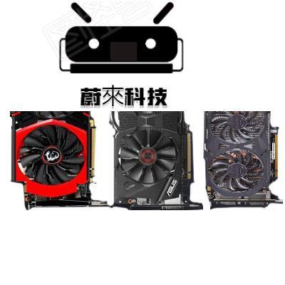 【現貨】技嘉 微星 影馳GTX980/980TI  4G 6G臺式機獨立游戲顯示卡