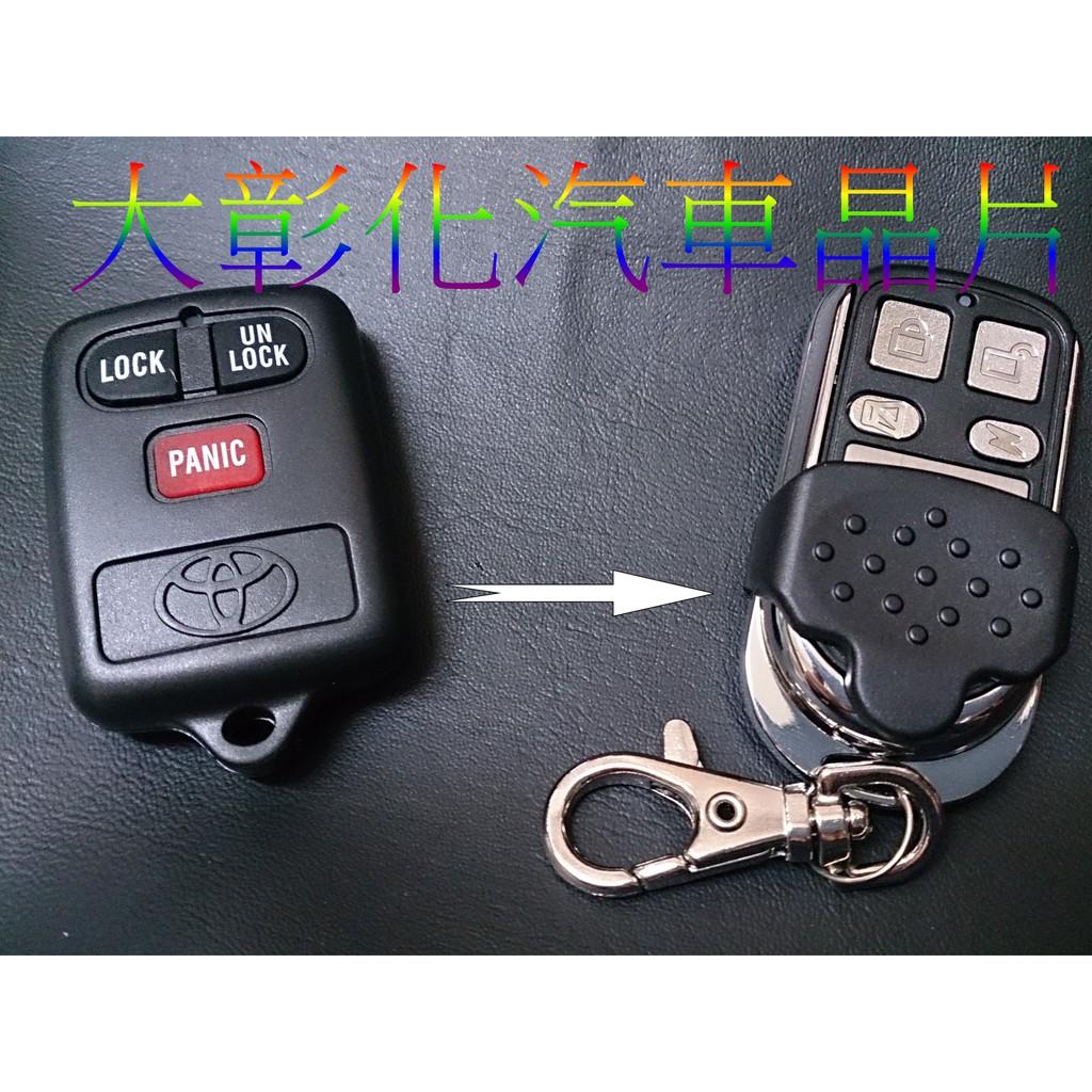 豐田302 Toyota 302遙控器 原廠型302系統 301遙控器 豐田 301 遙控器