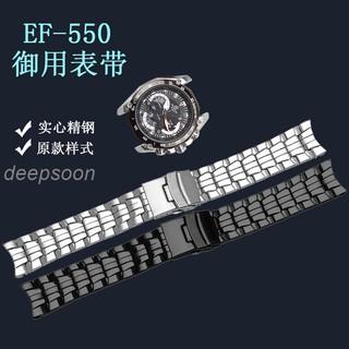 🎁🎀🎀適用于 卡西歐EDIFICE 5147 EF-550手表鋼帶 表帶 實心不銹鋼表帶