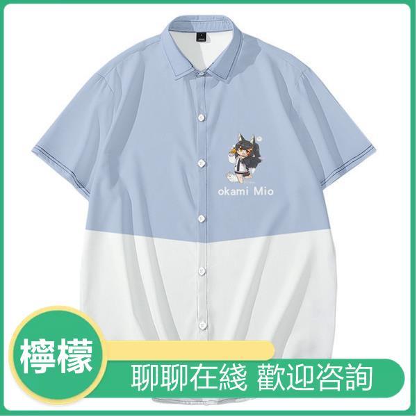 檸檬·虛擬主播vtuber大神澪hololive周邊動漫短袖襯衫T恤二次元衣服潮