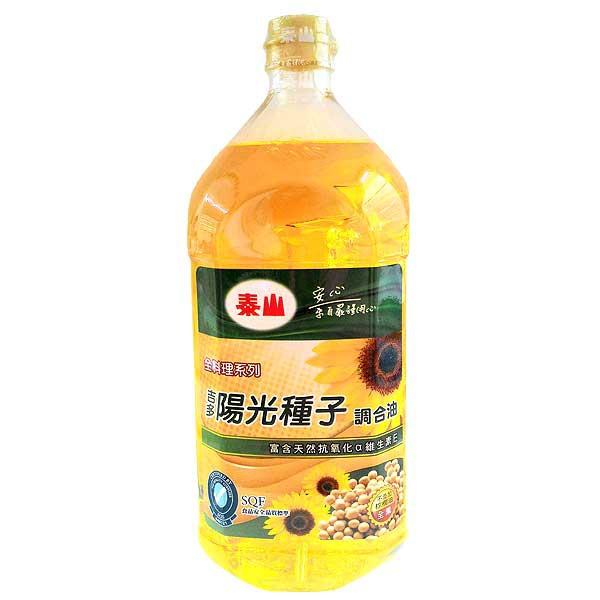 泰山 吉多陽光種子 調合油 2L【康鄰超市】