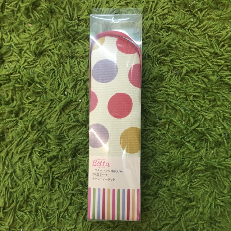 日本 Dr. Betta 奶瓶專用保溫袋