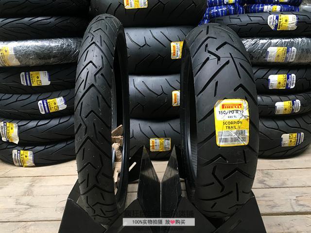 新款倍耐力蠍子二代輪胎9090-21 100 110 130 140 150 70 80 90 17 19