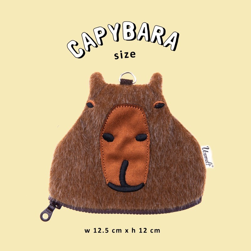 Unmelt-野生動物鑰匙包(水豚)Wildkeeper(Capybara)