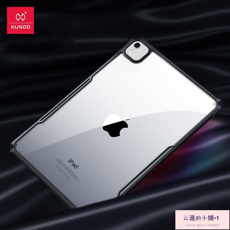 適用於 Ipad Pro 11 2018 / 2020 透明保護套的 Xundd 防震套云邊的小鋪+1