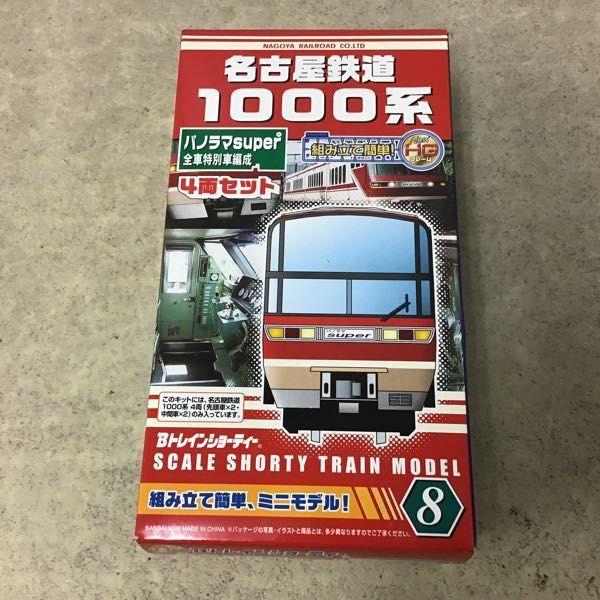 絕版品 N規 BANDAI 鐵道 B train 名古屋鐵道 1000系