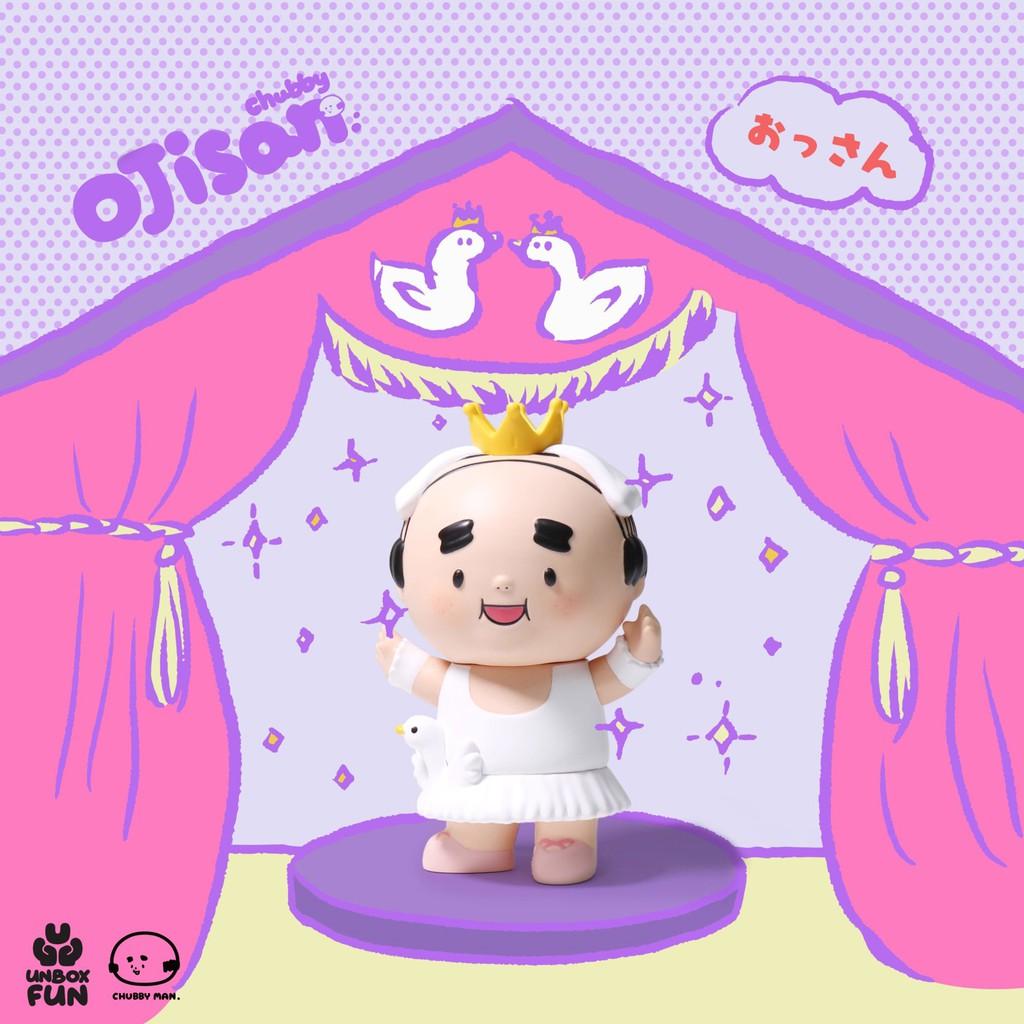 【撒旦玩具 SatanToys】預購 Unbox 江大叔 芭蕾舞衣 多肉人物 天鵝湖 Chubby Ojisan 潮玩