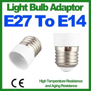 XII E27轉E14燈座 E14 轉e27 燈泡轉接頭 轉接座 燈頭 轉換燈頭 轉換燈座 E27-E14