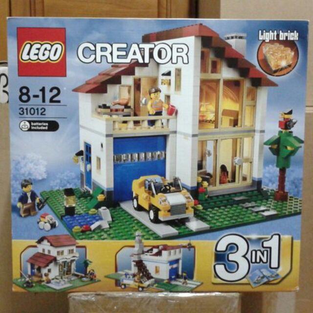 LEGO 31012 + 5771 大宅 + 山丘別墅 加送 樂高 LED 鑰匙圈