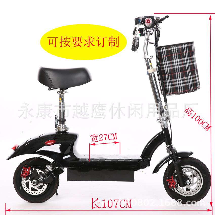 免運 電動滑板車 10寸滑板車 可折疊 36V 電動車 可帶子座 成人 轉把調控支持訂製電動腳踏車 電動自行車