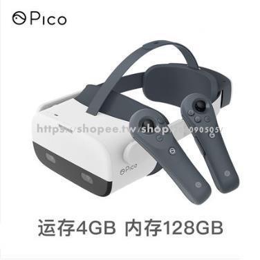 @小安數碼Pico Neo2 VR眼鏡一體機6DOF雙手柄無線玩電腦Steam游戲3D電影4K體感游戲機