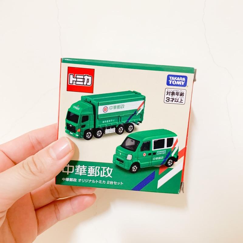 現貨❗️特注 中華郵政車組🇹🇼台灣限定💕 TOMICA