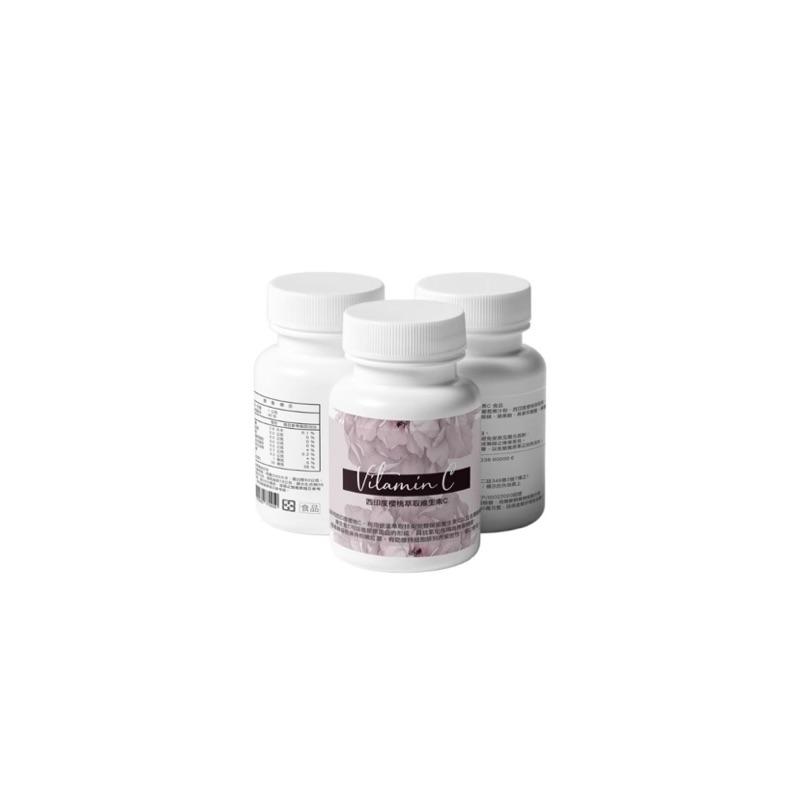 櫻桃萃取維生素C-40錠