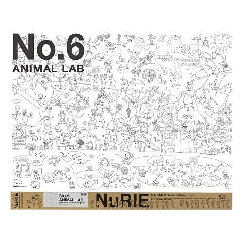 奈梨繪 NuRIE 日本童趣塗鴉巨型著色畫紙 No. 6動物大集合