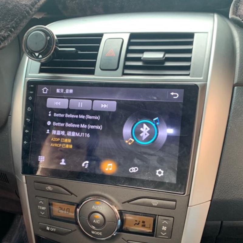 Altis 安卓機 Altis 10代 10.5代 9吋 專用 安卓機 導航 汽車 安卓機 多媒體 影音 倒車顯影