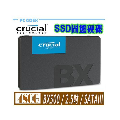 美光 Micron Crucial BX500 480GB SATAⅢ 固態硬碟 pcgoex 軒揚