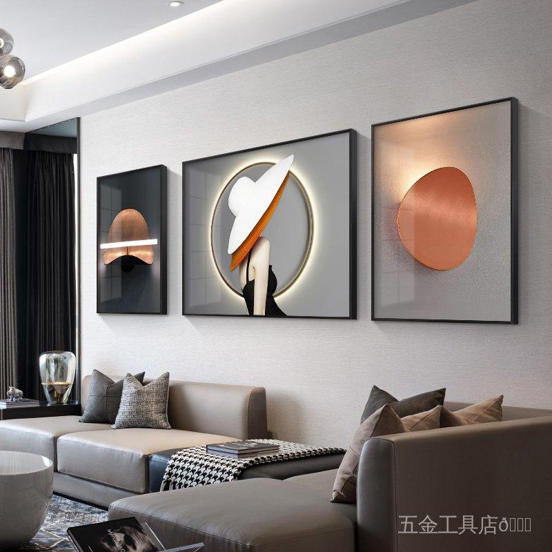 【新品免運】 輕奢高檔客廳裝飾畫現代簡約人物抽象壁畫沙發背景墻大氣三聯掛畫 品質保證