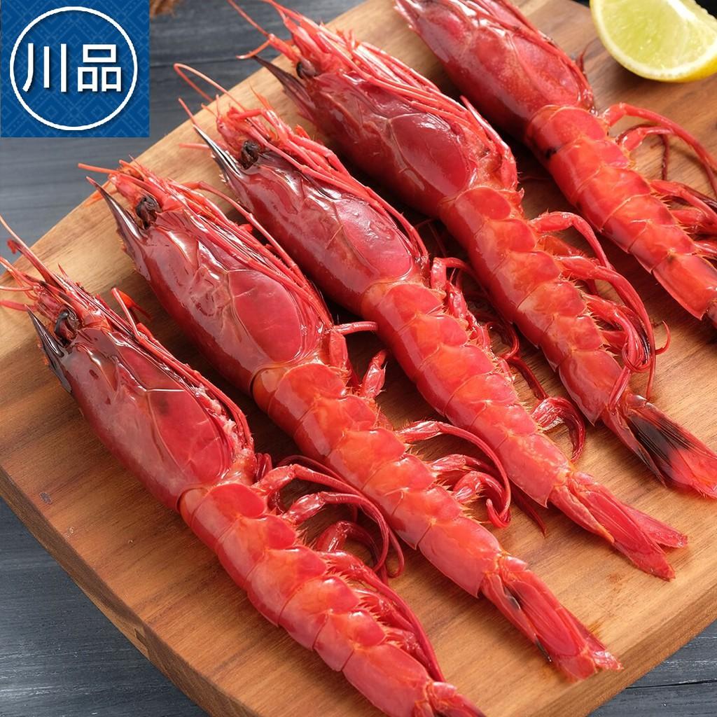 【川品】深海胭脂蝦 生食級胭脂蝦 船上分類急凍