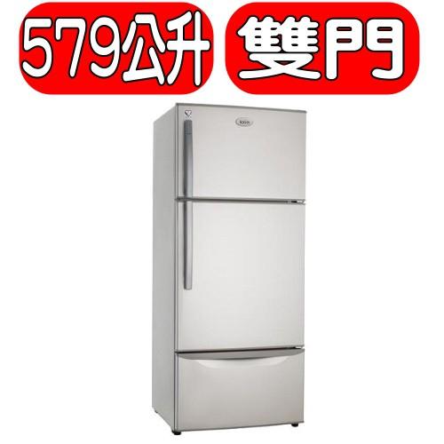 《可議價》KOLIN歌林【KR-258V01】579L雙門風扇式變頻電冰箱