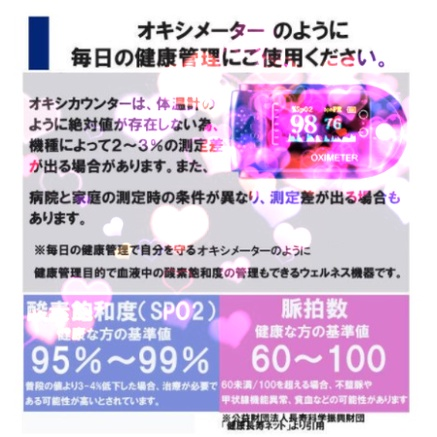 【現貨】Blood oxygen pulse test oximeter 檢測 超精準