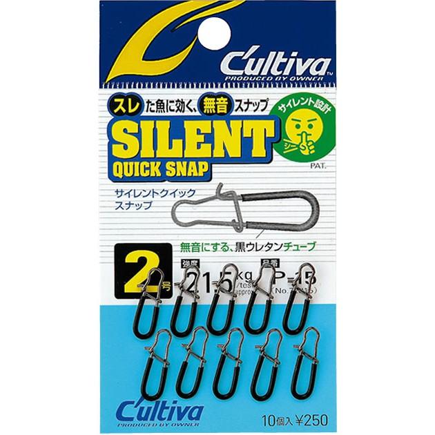外層包膠防止金屬碰撞 路亞別針  693釣具日本OWNER P-15 MICRO 亮片 鐵板別針 岸拋 路亞竿