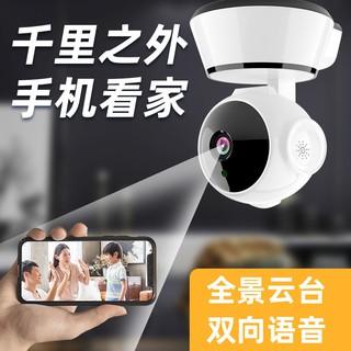 ▽◈❃有看頭yoosee無線攝像頭室外防水YYP2P手機遠程WiFi全彩2CU監控器