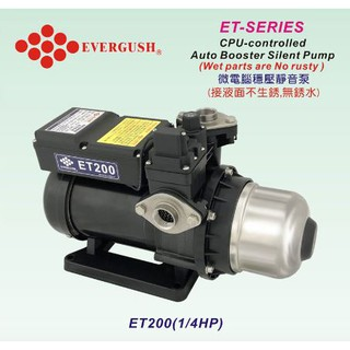九如泵浦 ET200 1/ 4HP ET400 1/ 2HP 超靜音 ET型 微電腦穩壓靜音泵浦 電子穩壓馬達 臺南市