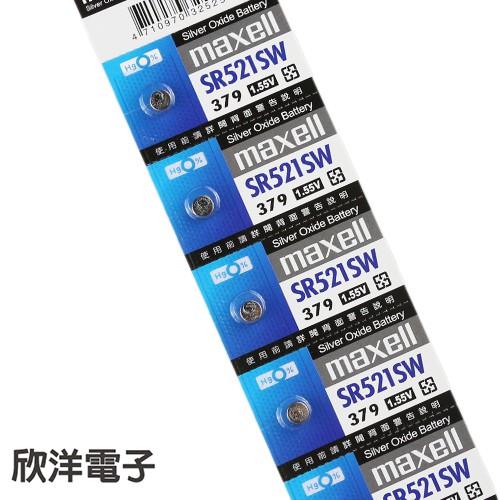 maxell 鈕扣電池 1.55V / SR521SW (379) 水銀電池(原廠日本公司貨)