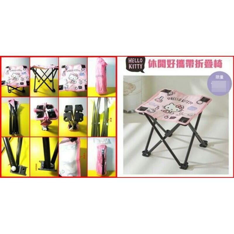 Hello Kitty休閒折疊椅
