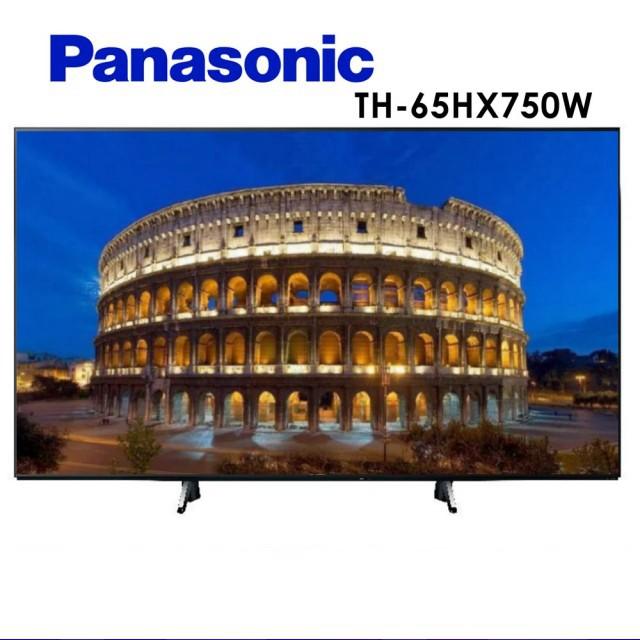 【Panasonic 國際 】65型 進階六原色 4K連網液晶顯示器含視訊盒 TH-65HX750W