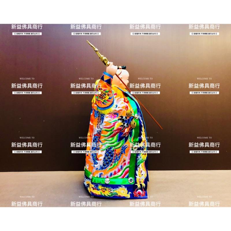 📣新益佛具商行📣 太子平繡披風 手工 太子槍 太子披風 龍袍 神明衣 平繡 1尺3