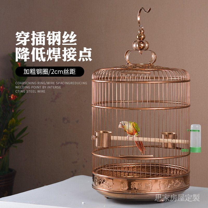 ⚡️閩籠奢華古銅色不銹鋼鳥籠鷯哥八哥和尚玄鳳太陽中型鸚鵡別墅鳥籠