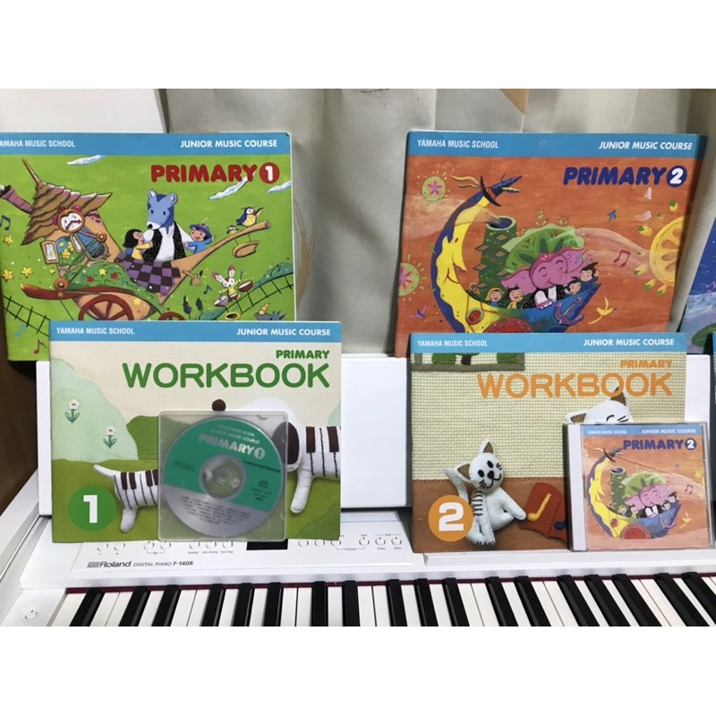 Yamaha音樂教室幼兒團體班第三冊+第四冊教材:課本+習作+CD