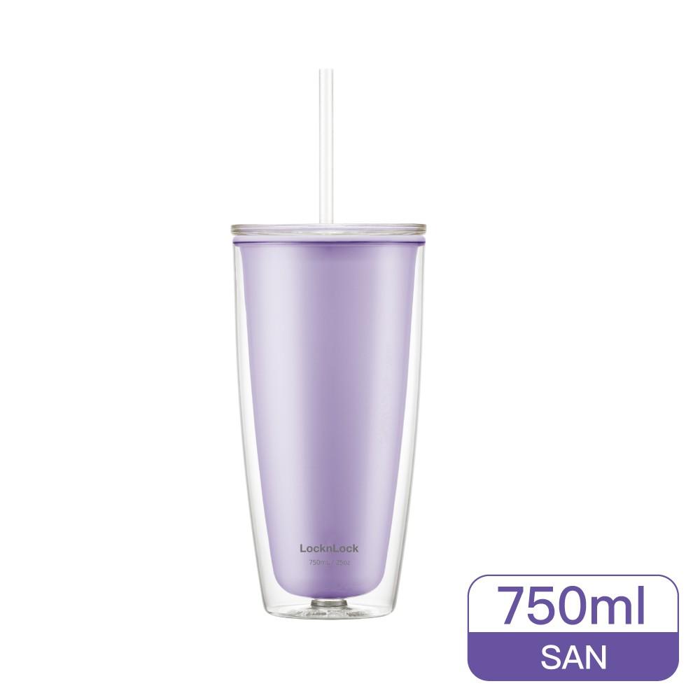 樂扣樂扣 簡約雙層輕量大容量吸管杯/750ml/香芋紫