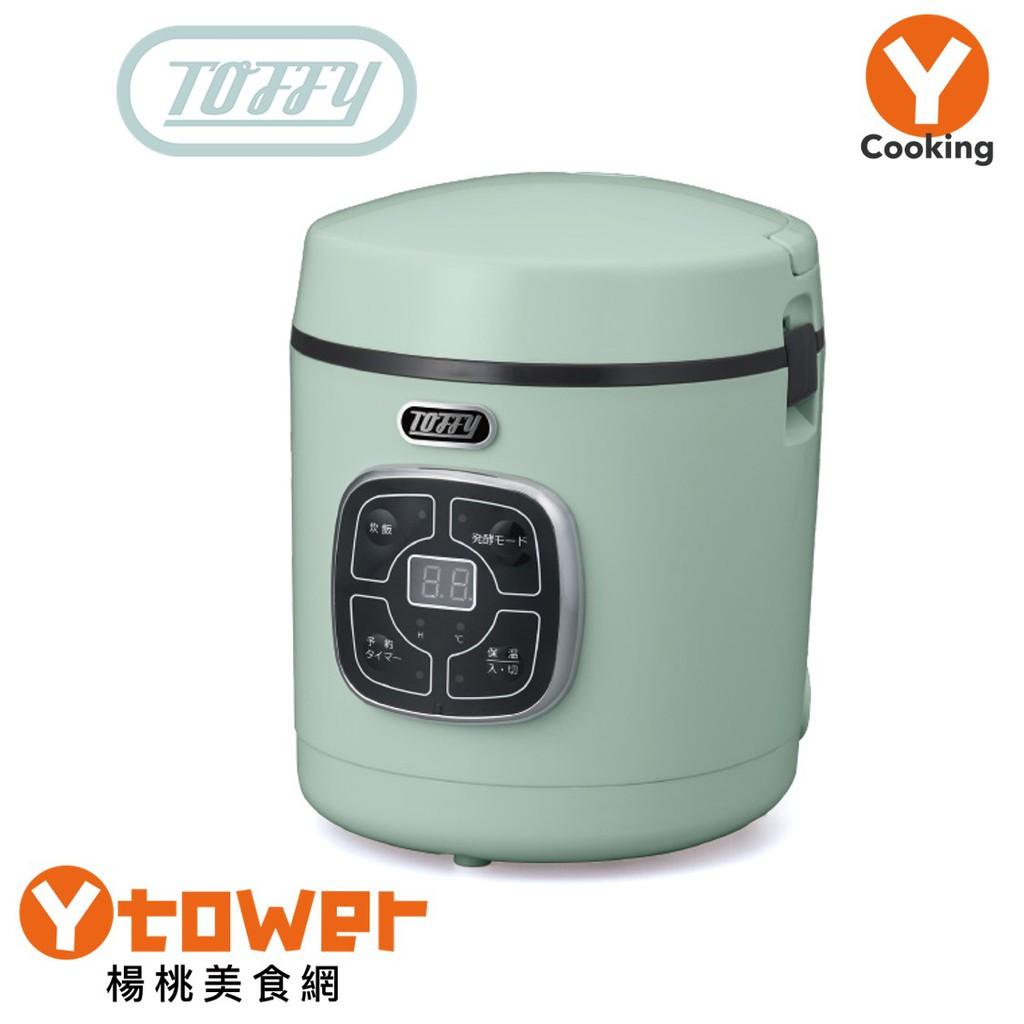 【日本Toffy】 微電腦炊飯器K-RC2【楊桃美食網】