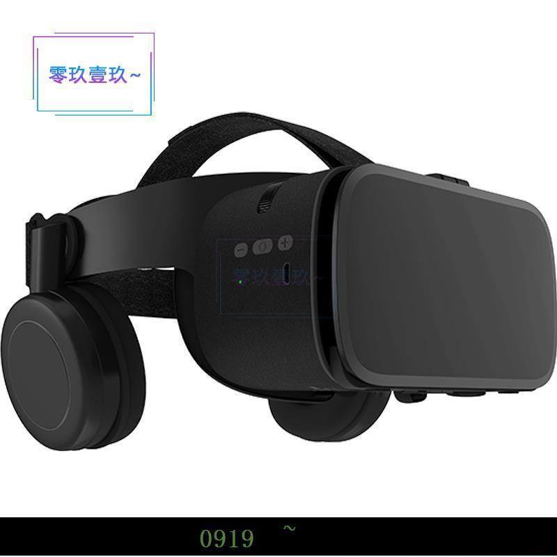 【免運】『小宅』BOBO Z6無線版『VR』眼鏡 頭戴式3d 6.5英寸手機可用