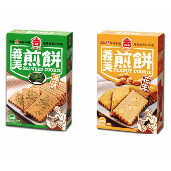 義美 海苔/花生 煎餅量販包(231g)