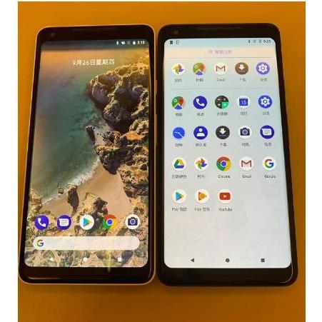 福利機 谷歌 Google Pixel 2 Pixel 2XL 2代 手機低價三網4G 64GB/128GB
