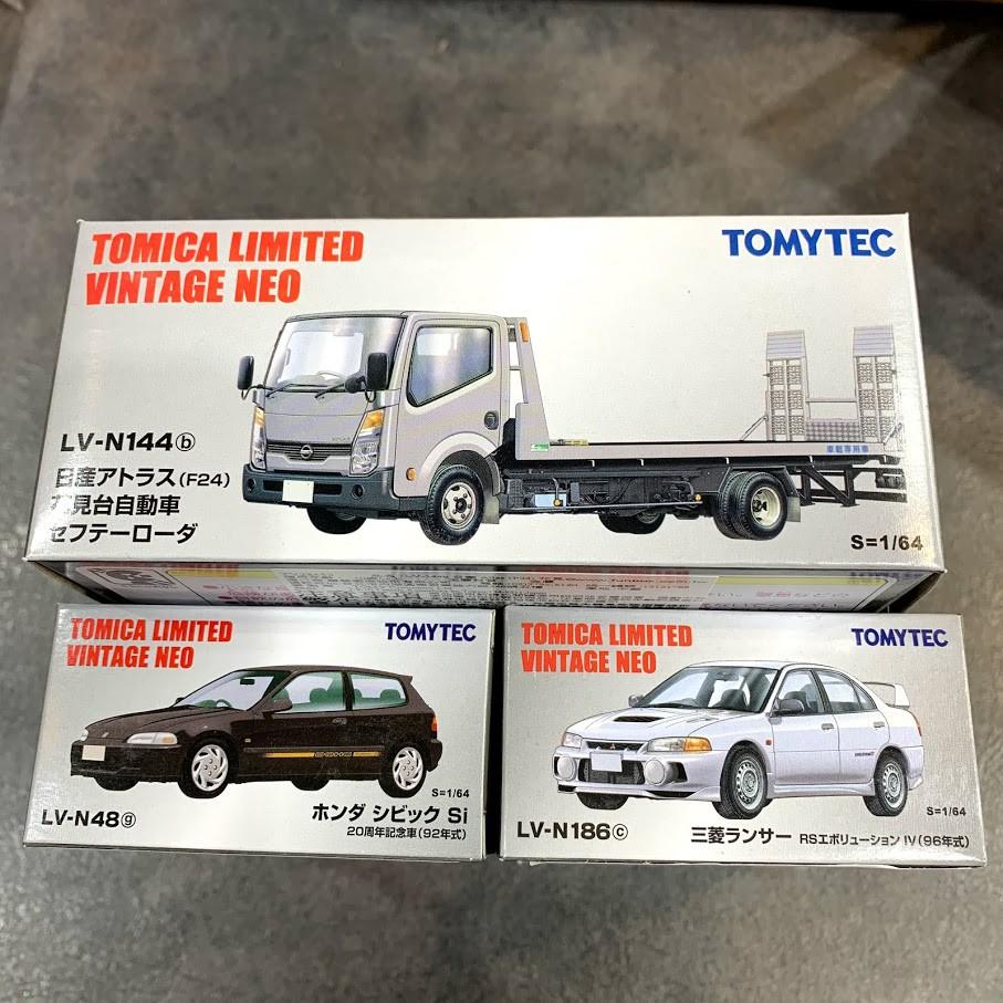 GL LAB - Tomytec TLV N144b N48g n186c 花見台, Civic, EVO