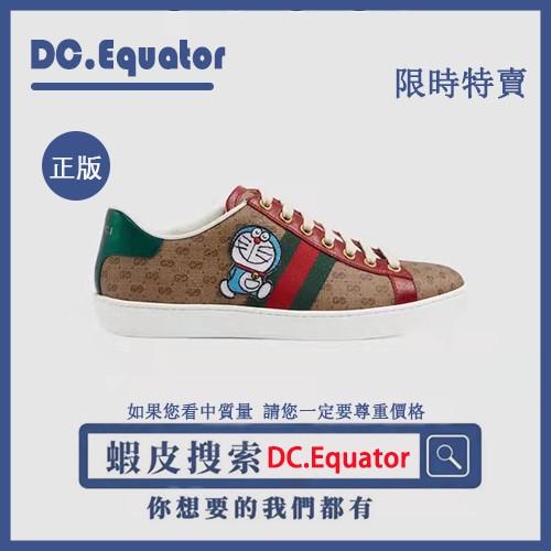 【Equator購】GUCCI古馳哆啦A夢聯名款刺繡小白鞋叮當貓機器貓休閒運動板鞋