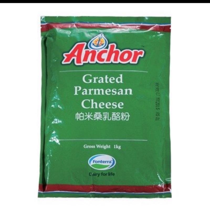 安佳乳酪粉#1公斤#安佳起司粉🧀️